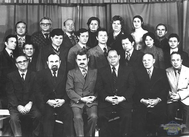 Staff of the department 1978