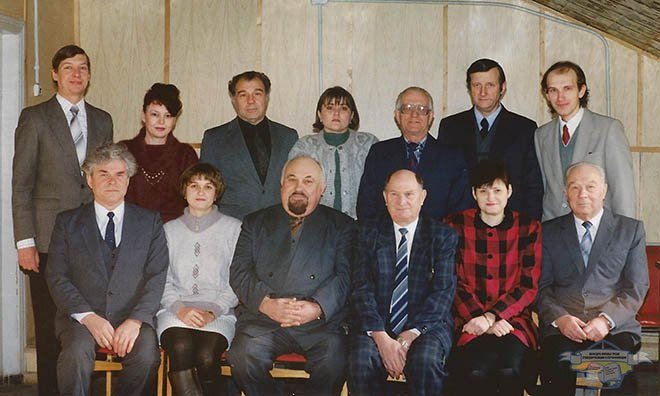 Staff of the department 1998